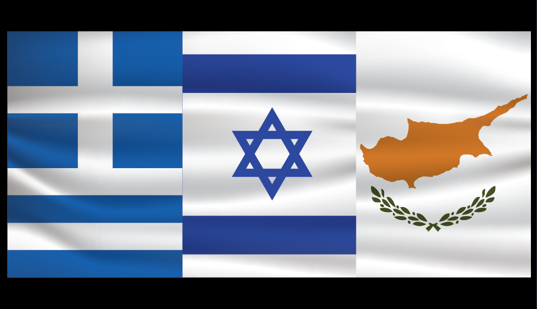 A picture with the flags of Israel, Greece and Cyprus