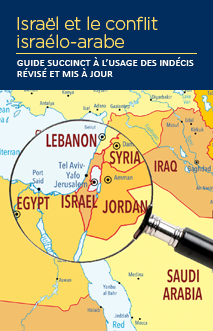 Cover of the Israel and the Arab-Israeli Conflict: A Brief Guide for the Perplexed Revised and Updated written in French