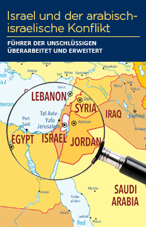 Cover of the Israel and the Arab-Israeli Conflict: A Brief Guide for the Perplexed Revised and Updated written in German