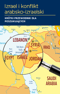 Cover of the Israel and the Arab-Israeli Conflict: A Brief Guide for the Perplexed Revised and Updated written in Polish