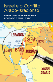 Cover of the Israel and the Arab-Israeli Conflict: A Brief Guide for the Perplexed Revised and Updated written in Portuguese