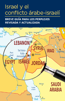 Cover of the Israel and the Arab-Israeli Conflict: A Brief Guide for the Perplexed Revised and Updated written in Spanish